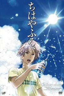 Chihayafuru (1ª Temporada) - Poster / Capa / Cartaz - Oficial 8