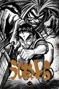 Anime Ushio to Tora - Legendado Download