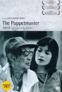 O Mestre das Marionetes - Poster / Capa / Cartaz - Oficial 3