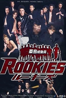 ROOKIES - Poster / Capa / Cartaz - Oficial 2