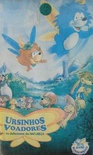 Ursinhos Voadores - Os Defensores da Natureza   - Poster / Capa / Cartaz - Oficial 1