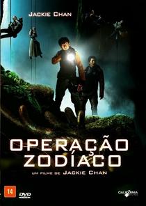 Operação Zodíaco - Poster / Capa / Cartaz - Oficial 16