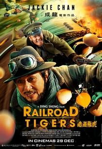 Railroad Tigers - Poster / Capa / Cartaz - Oficial 2