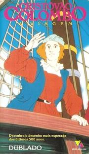 Cristóvão Colombo - A Viagem - Poster / Capa / Cartaz - Oficial 1