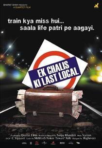 Ek Chalis Ki Last Local - Poster / Capa / Cartaz - Oficial 2