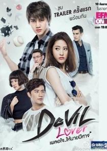 Devil lover - Poster / Capa / Cartaz - Oficial 3