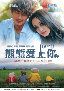Bear It - Poster / Capa / Cartaz - Oficial 1