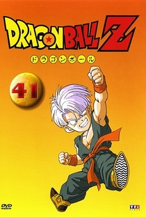 Dragon Ball Z (7ª Temporada) - Poster / Capa / Cartaz - Oficial 5