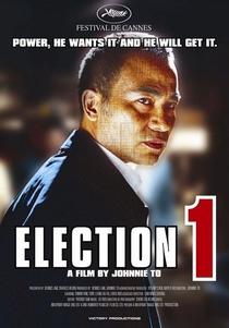 Eleição - O Submundo do Poder - Poster / Capa / Cartaz - Oficial 10