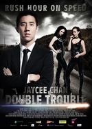 Double Trouble (Bao dao shuang xiong)