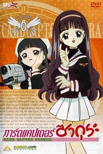 Sakura Card Captors (1ª Temporada) - Poster / Capa / Cartaz - Oficial 19