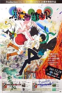 Tokyo Marble Chocolate - Poster / Capa / Cartaz - Oficial 7