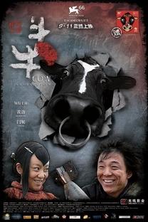 Cow - Poster / Capa / Cartaz - Oficial 4