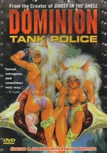 Dominion Tank Police - Poster / Capa / Cartaz - Oficial 1