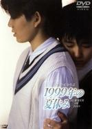 Summer Vacation 1999 (1999 - Nen no Natsu Yasumi)