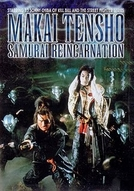 Portal do Inferno (Makai tenshô / Samurai Reincarnation)