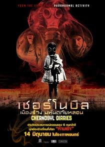 Chernobyl - Sinta a Radiação - Poster / Capa / Cartaz - Oficial 4