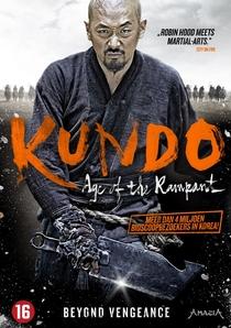 Kundo – Era Fora de Controle - Poster / Capa / Cartaz - Oficial 13
