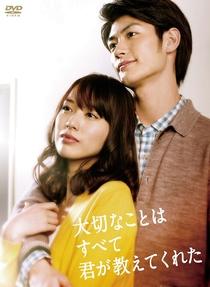 Taisetsu na Koto wa Subete Kimi ga Oshiete Kureta - Poster / Capa / Cartaz - Oficial 6