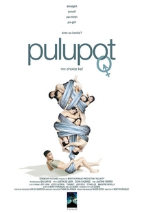 Pulupot - Poster / Capa / Cartaz - Oficial 1