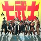 Seven Knights (Qi wu shi)
