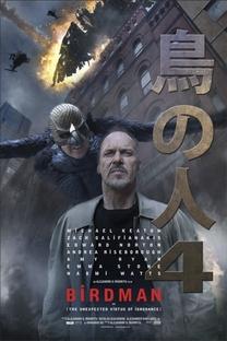 Birdman ou (A Inesperada Virtude da Ignorância) - Poster / Capa / Cartaz - Oficial 7