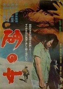A Mulher da Areia - Poster / Capa / Cartaz - Oficial 7