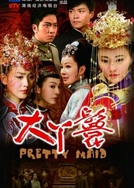 Pretty Maid (Da Ya Huan)