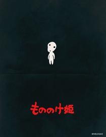 Princesa Mononoke - Poster / Capa / Cartaz - Oficial 64
