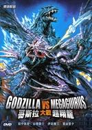 Godzilla Vs. Megaguirus (Gojira tai Megagirasu: Jî shômetsu sakusen)