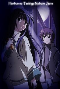 Hanbun no Tsuki ga Noboru Sora - Poster / Capa / Cartaz - Oficial 8