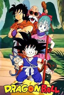 Dragon Ball: Saga de Pilaf - Poster / Capa / Cartaz - Oficial 1