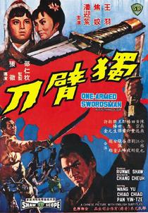 Espadachim de um Braço - Poster / Capa / Cartaz - Oficial 3