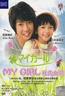 My Girl - Poster / Capa / Cartaz - Oficial 8