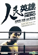 People's Hero (Yan man ying hung)