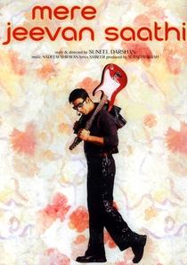 Mere Jeevan Saathi - Poster / Capa / Cartaz - Oficial 2