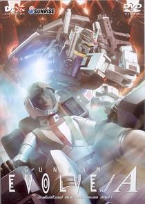 Gundam Evolve - Poster / Capa / Cartaz - Oficial 1