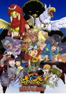 Digimon Frontier: Revival of Ancient Digimon (Digimon Frontier: Kodai Digimon Fukkatsu!)