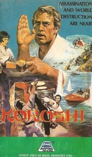 Koroshi - Poster / Capa / Cartaz - Oficial 1