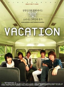 Vacation - Poster / Capa / Cartaz - Oficial 1