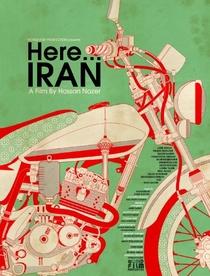 Here Iran - Poster / Capa / Cartaz - Oficial 1