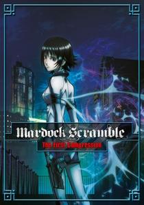 Mardock Scramble: The First Compression - Poster / Capa / Cartaz - Oficial 8