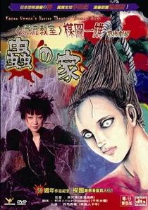 Kazuo Umezu's Horror Theater: Bug's House - Poster / Capa / Cartaz - Oficial 1