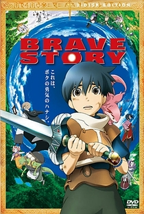 Brave Story - Poster / Capa / Cartaz - Oficial 3