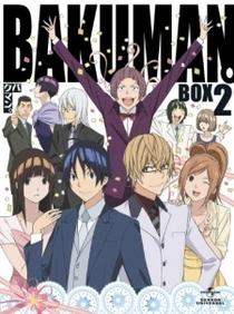 Bakuman 3 especial - Poster / Capa / Cartaz - Oficial 1