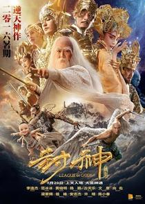 Liga dos Deuses - Poster / Capa / Cartaz - Oficial 1
