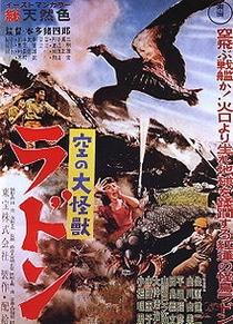 Rodan!… O Monstro do Espaço - Poster / Capa / Cartaz - Oficial 2
