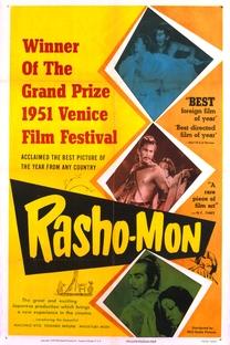 Rashomon - Poster / Capa / Cartaz - Oficial 7