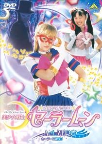 Pretty Guardian Sailor Moon: Act Zero - Poster / Capa / Cartaz - Oficial 3