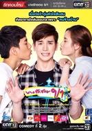 Bang Rak Soi 9/1 (1ª Temporada) (บางรักซอย 9/1 (ฤดูกาลที่ 1))